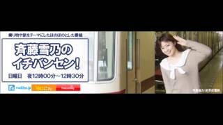 説明 堂々の200回記念 雪乃さんおめでとうございます!! 引用元http://...