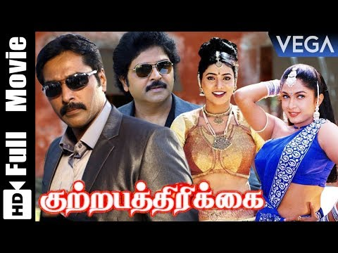 Ramki Tamil Movies