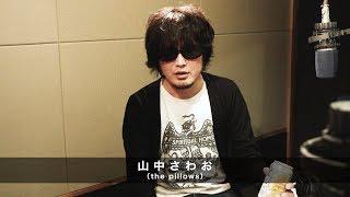 3/2(金) 渋谷duoにてライブイベント『貴ちゃんナイトvol.10』開催。 出...