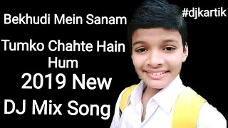 Bekhudi Mein Sanam Tumko Chahte Hain Hum New Spesal Dj Song