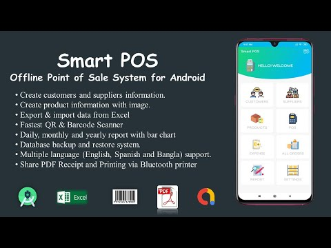 smart-pos-v5.0-offline-point-of-sale-system-for-android