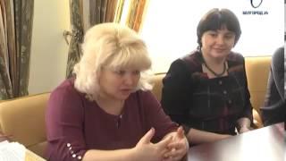Разрешением школьных конфликтов в Белгороде займутся специальные комиссии