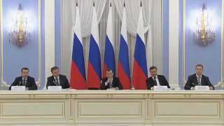видео Комиссия при Президенте по модернизации и технологическому развитию экономики России