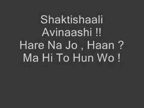 Jai Ho Chandragupta Maurya (Lyrics)