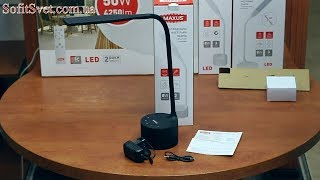 Обзор настольной лампы MAXUS DKL 8W BK Sound 1-MAX-DKL-002-04. Скидка 15% по ПРОМОКОДУ в описании