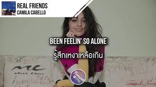 แปลเพลง Real Friends - Camila Cabello