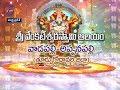 Sri Venkateswara Swamy Temple   Vadapalli   Appanapalli   Teerthayatra   7th April 2018  Full Epi