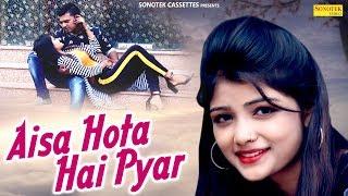 Aesa Hota Hai Pyar | Jony Tak, Manisha | Dhakad Chhora | New Haryanvi Movie Haryanavi 2019 | Sonotek