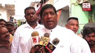 Ghosts of Central Bank are destroying Sri Lanka's economy - Ravi