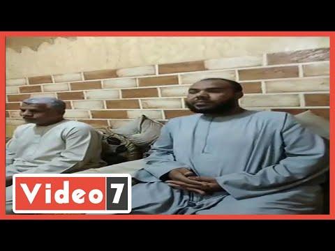 تفاصيل وفاة شاب كفيف حافظ للقرآن الكريم أثناء صلاة العصر بالمسجد في قنا