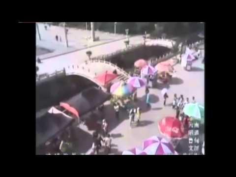 Strong Earthquake Hits China's Yunnan - Moment Of Strike 云南地震 - 发生瞬间