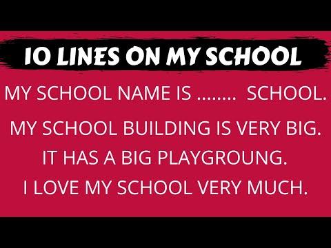 10 Lines On MY SCHOOL || Short Essay on My School