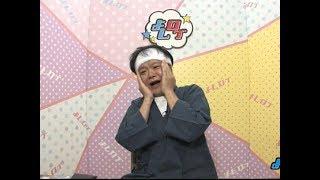 2017年05月11日(木)星田英利のよしログ。テレビ番組の収録中に自分の...