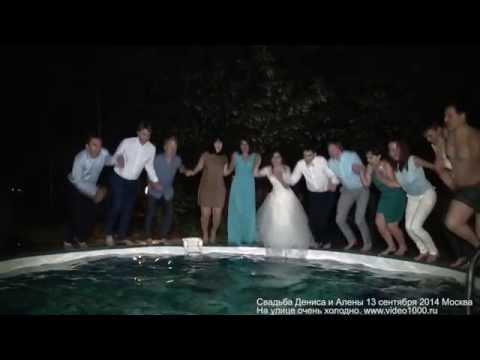 Невеста прыгает в ледяной бассейн