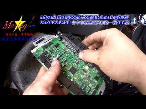 abs wiring diagrams rear sam module removal bas esp airmatic warning or alarm  rear sam module removal bas esp airmatic warning or alarm