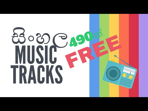 Sinhala Music Track 490 free Download