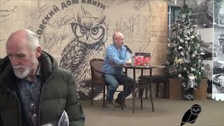Дмитрий GOBLIN Пучков в Московском Доме Книги | 18+