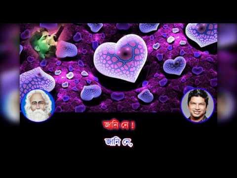jodi-tare-nai-chini-go---rabindrasangeet-|-bangla-karaoke-with-lyrics-|-shaan