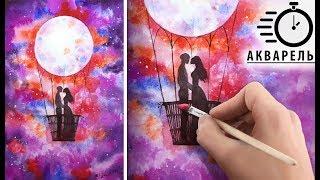 """Акварель ОТКРЫТКА """"Романтика""""! ТАЙМЛАПС! Выбери свой урок рисования. Уроки для начинающих акварелью"""