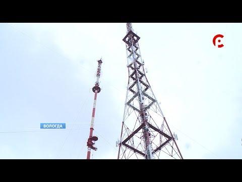 В Вологде разбирают башню ОРТПЦ