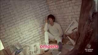 U-KISS |Forbidden Love| (Karaoke)