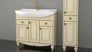 АСБ Мебель Верона Мебель для ванной комнаты(Серия мебели для ванной Верона выполнена из массива ясеня в классическом стиле. Резные бежевые фасады деко..., 2015-09-11T13:30:58.000Z)