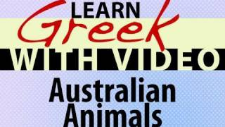 Learn Greek with Video - Australian Animals