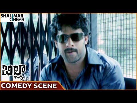 Billa Movie    Prabhas Hilarious Comedy With Supreeth    Prabhas, Krishnam Raju    Shalimarcinema thumbnail
