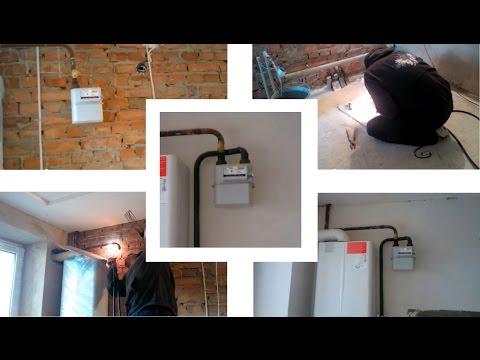 0 - Установка газового лічильника
