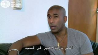 Gay and muslim- Arabic