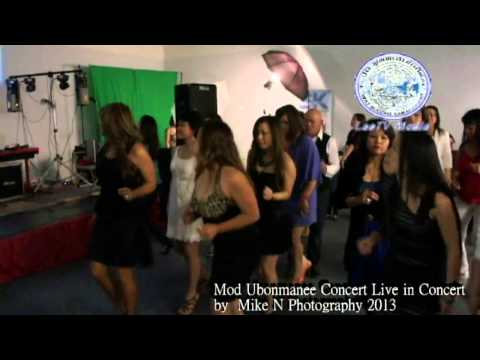 Mod Ubonmanee Concert Live in Columbus Ohio  USA 2013