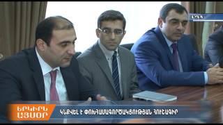 ՀՀ և ԼՂՀ նախարարությունների միջև համագործակցության հուշագիր է ստորագրվել