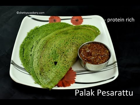 Palak Pesarattu | Spinach Dosa Recipe | Palak Moong Dosa | Protein rich breakfast recipes