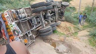 टाटा ट्रक एक्सीडेंट Tata Truck Excident