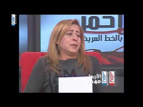 Ahmar - أحمر بالخط العريض - Upcoming Episode - Teaser 2
