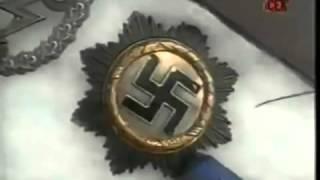 видео черные копатели