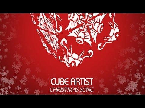 Cube Artists (큐브 아티스트) - 크리스마스 노래 (Christmas Song) (Full Audio)