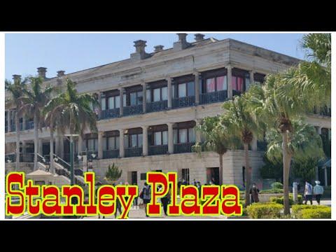 Stanley Plaza HK