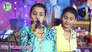 Priti And Priya Live Superhit Performance | Rudo Ne Rupalo | Surana Live | Rajasthani Hit Bhajan