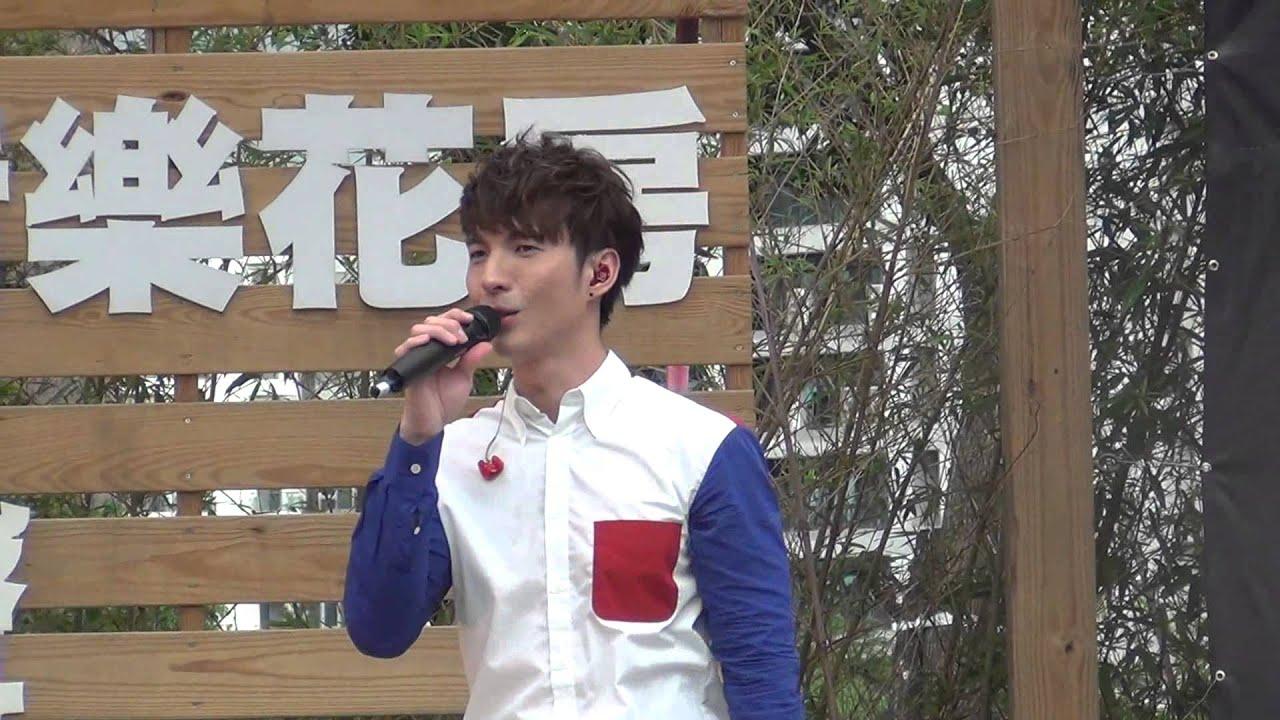2013-11-03 非你不可-陳勢安臺北簽唱會-再痛也沒關係 - YouTube