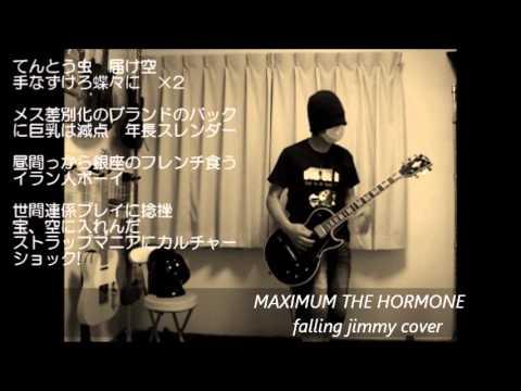 Maximum the hormone falling jimmy