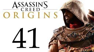 Assassin's Creed: Истоки - Хотефрес, круги камней [#41] сюжет | PC