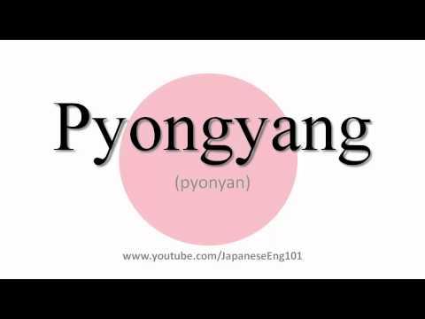 How to Pronounce Pyongyang - YouTube