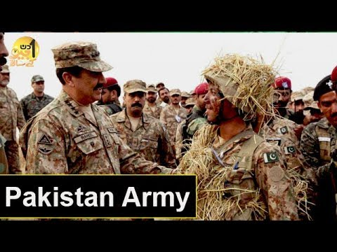 Pakistan Army   Sohail Warraich   Aik Din Geo Kay Sath