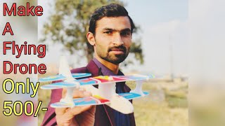 How To Make A Flying Airplane At Home || Rawat Electronics