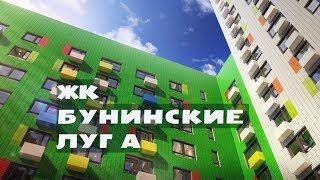видео Новостройки Новой Москвы, квартиры от застройщика в Новой Москве