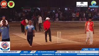 Rohit Sports Sp VS Icc Sagwe (Raigad)# ANANDWADI CHASHAK DEVGAD 2018 , DEVGAD