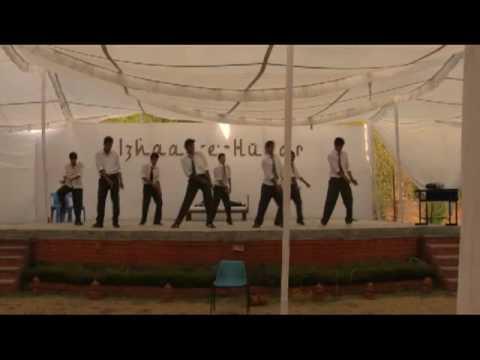 Hopetown Dance
