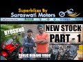 Hyosung For Sale | Saraswati Motors | Indian Rider Part 1