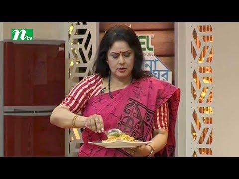 TEL Plastics Rannaghar | Episode 28 | Food Programme